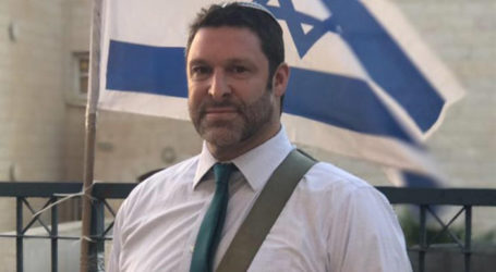 Queens Born Activist Ari Fuld Murdered in Gush Etzion; Hamas Praises Attackl