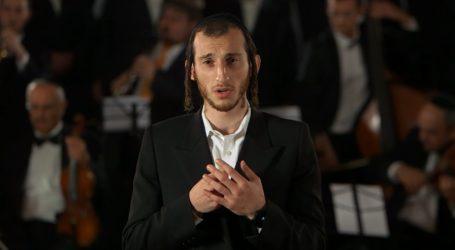Rising Star Hasid Singer Shulem Lemmer Sings National Anthem