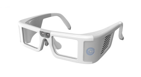 Digital Glasses Offer Hope of Sight for Vision-Impaired