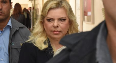 Sara Netanyahu Makes First Court Appearance In Fraud Case