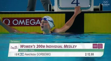15-Year-Old Israeli Swimmer Smashes Nat'l Record; Wins Gold at Youth Olympics