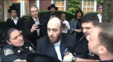Illegal Torah Celebration Leaves 1 Arrested in Boro Park