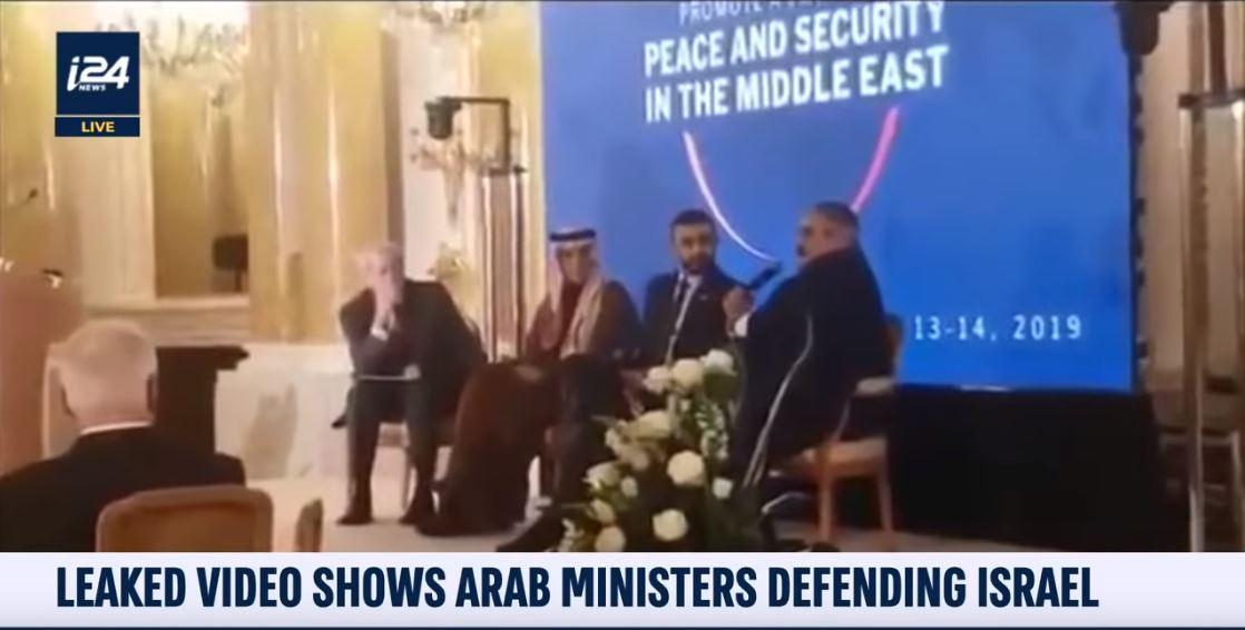 Arab Ministers Take Israel's Side on Iran, Palestine Issues