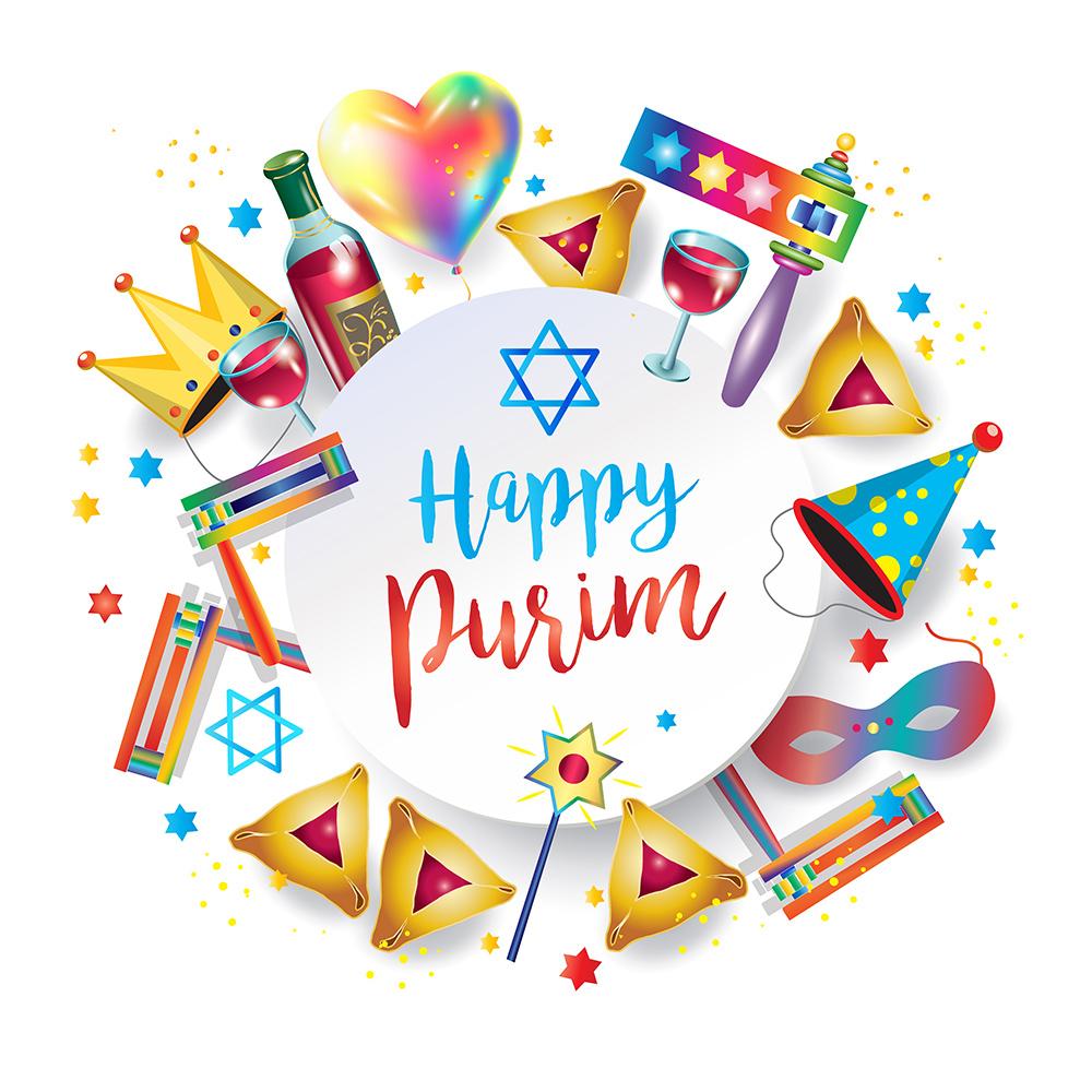 purim - photo #11