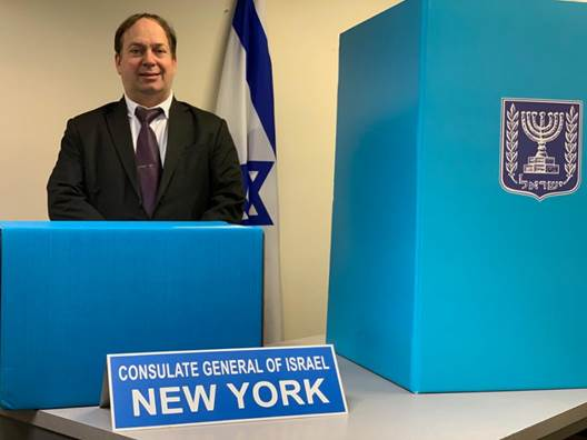 Election Day at the Israeli Consulate in New York: March