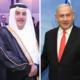 Khalid bin Ahmed Al Khalifa Netahyahu