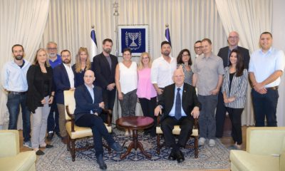 Eurovision 2019 team at Beit HaNasi Photo credit Amos Ben Gershom GPO