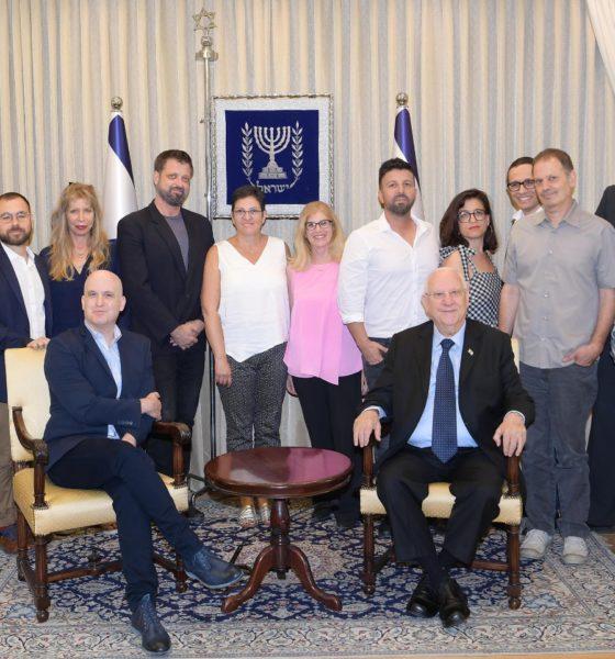 Eurovision 2019 team at Beit HaNasi Photo credit Amos Ben Gershom GPO