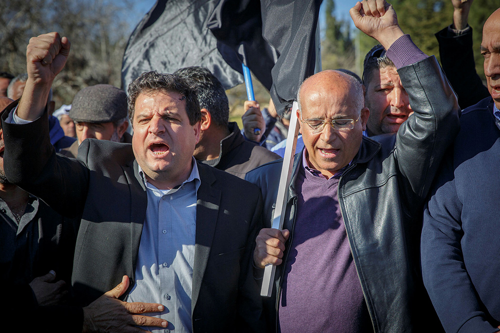 Will a New Jewish-Arab Party Run in the Coming Elections