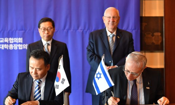 President Rivlin's official visit to the Republic of South Korea Photo credit Kobi Gideon GPO