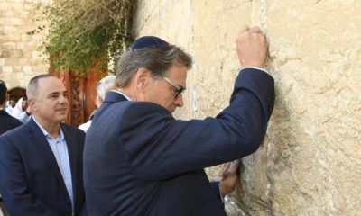 US Secretary of Energy Rick Perry at Western Wall Photo Credit US Embassy Jerusalem