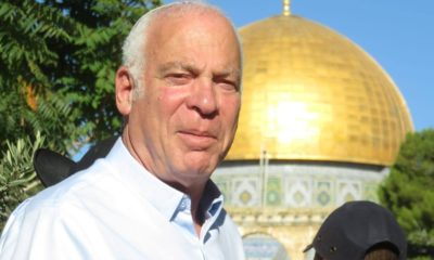 Uri Ariel on Temple Mount From his Facebook Page