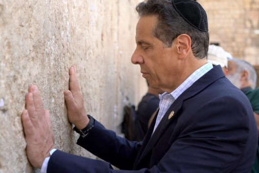 Andrew Como Photo by The Western Wall Heritage Foundation