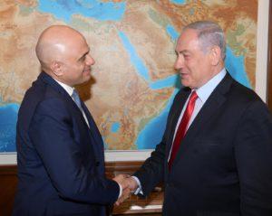 PM Netanyahu Meets with UK Home Secretary Sajid Javid photo credit Amos Ben-Gershom GPO