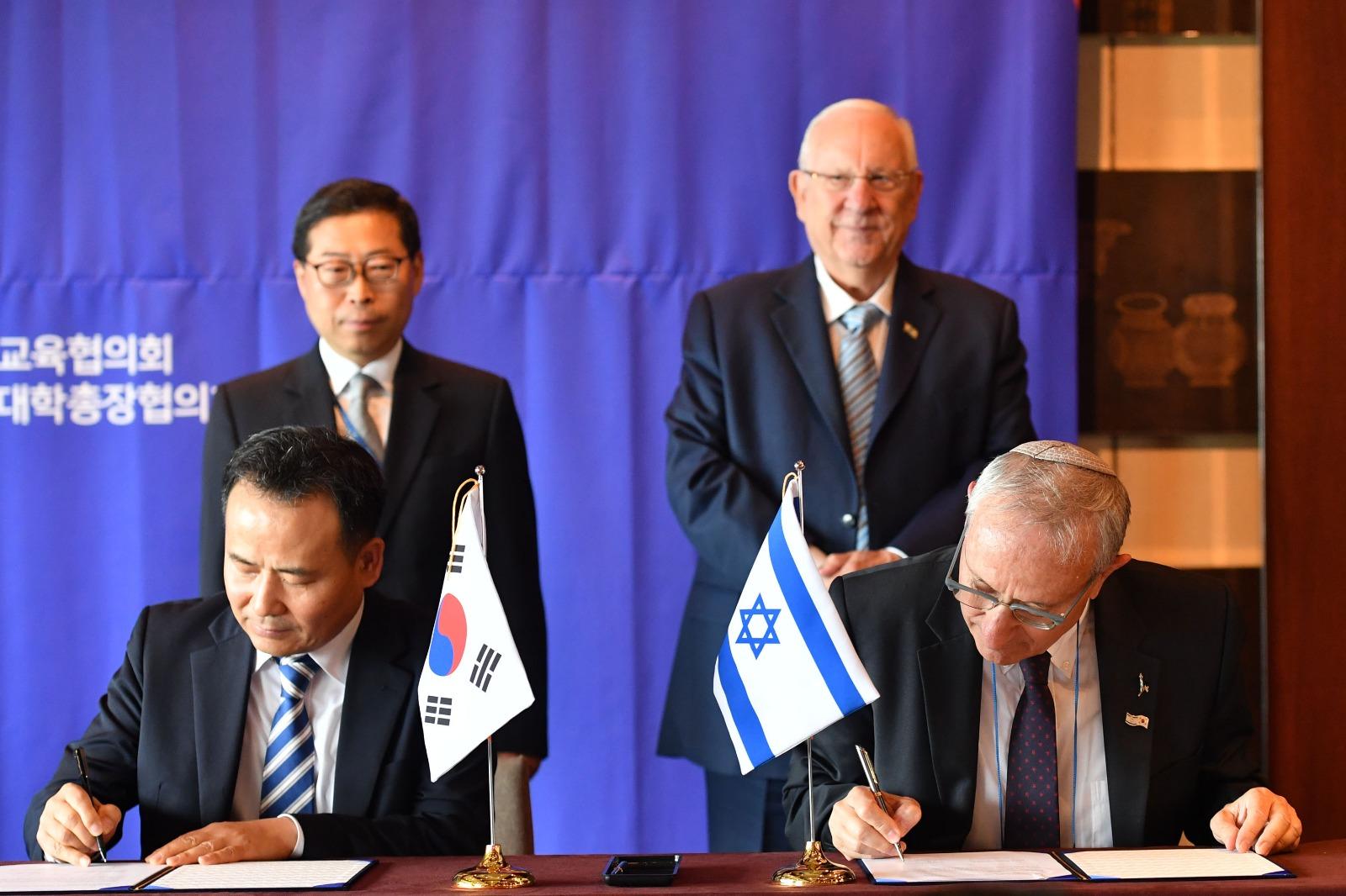 President Rivlin's official visit to the Republic of South Korea Photo credit Kobi Gideon GPO